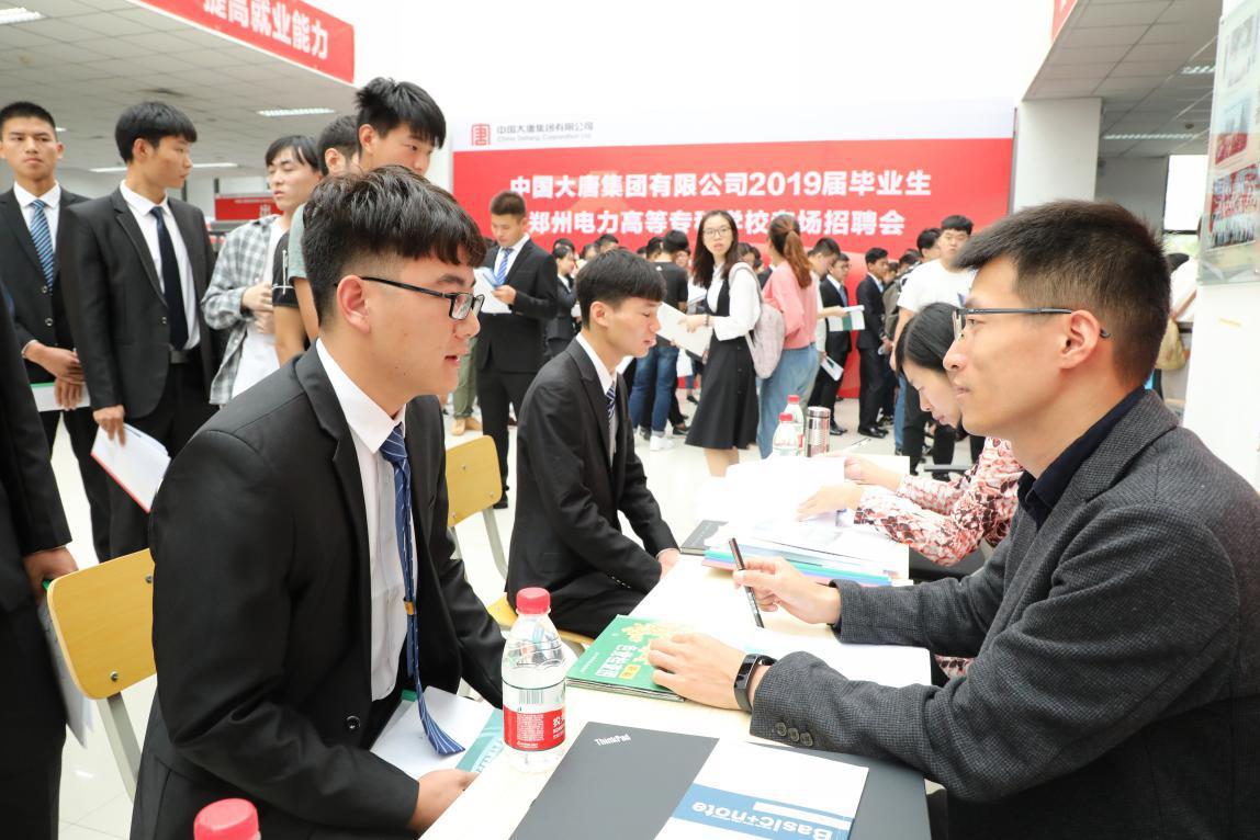 """<b>郑州电力高专:电力人才供不应求  发电企业组团""""抢人""""</b>"""