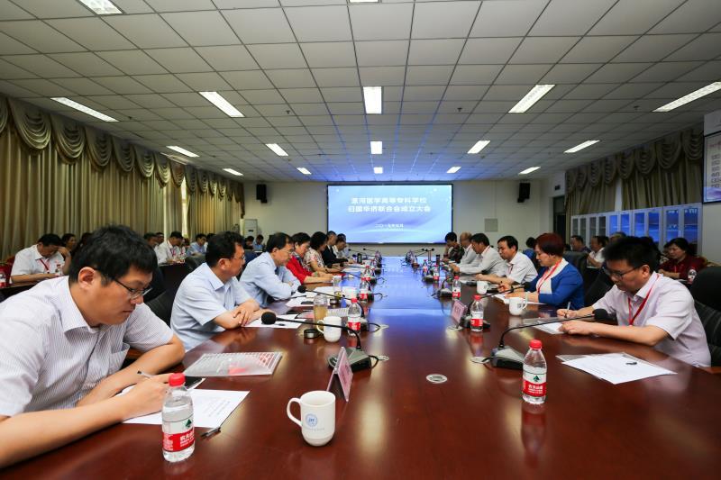 漯河高校第一家侨联组织成立