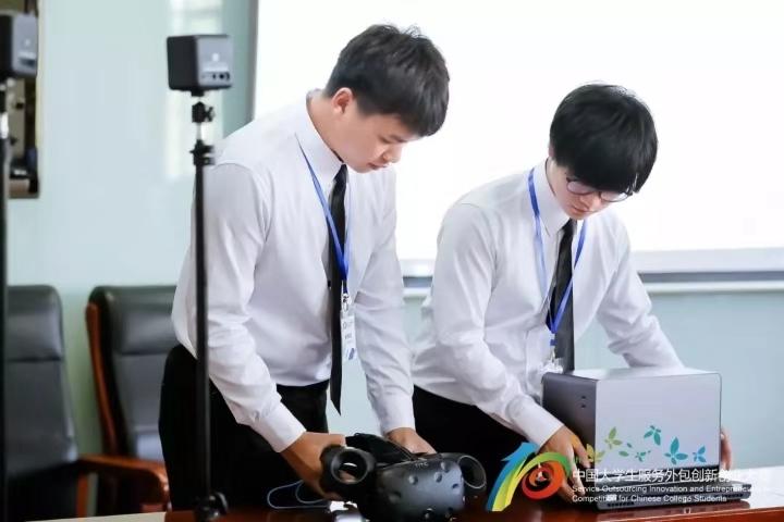 """""""VR科普站""""项目获中国大学生服务外包创新创业大赛全国二等奖"""