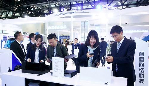 世界智能网联汽车大会在京开幕 智道公司携智能车机亮相 汽车殿堂