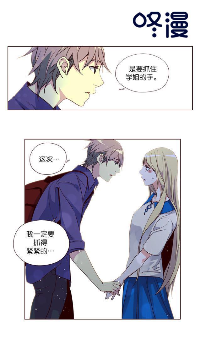 """《甜蜜暴击》再演纠结""""虐心""""恋 原著《狂野少女》高能发糖!"""